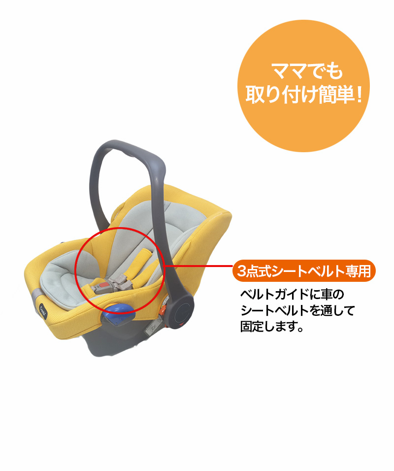 baby-products-01