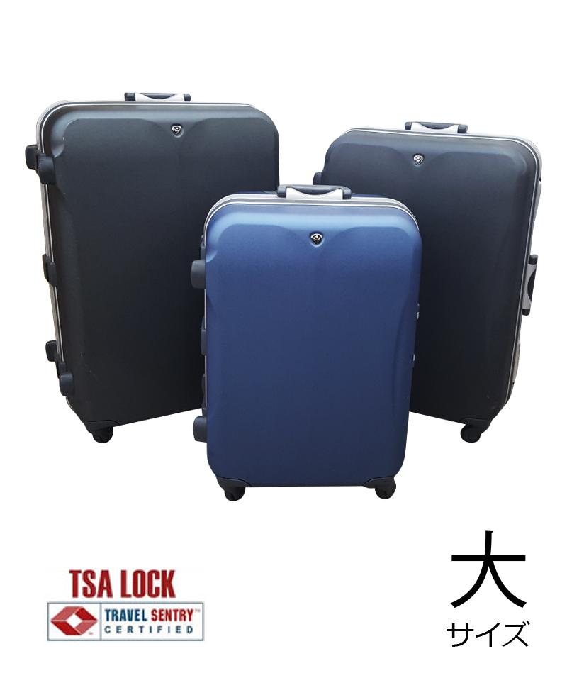 suitcase-03