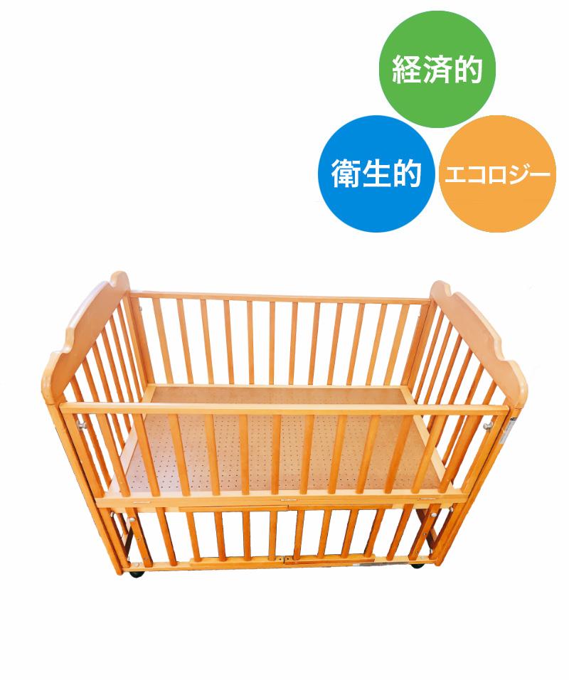 Baby-cot-03