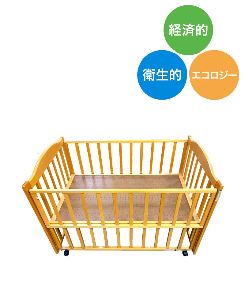 Baby-cot-02